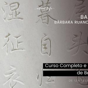 BaZi Nivel 0 - Presencial